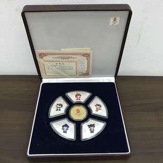 Beijing mascots sectorial commemorative medallion set (L1R1C)