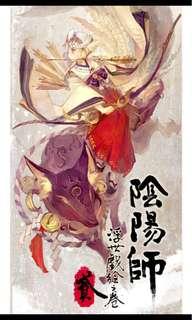 Onmyoji artbook 2 ( New )