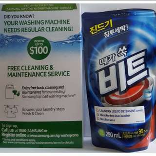 Exclusive for Samsung Top Load Washer / Washing Machine Owners - Laundry Liquid Detergent