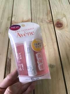 Brand new Avene lip balm