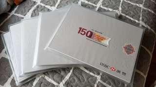 HSBC 滙豐 150th 紀念鈔