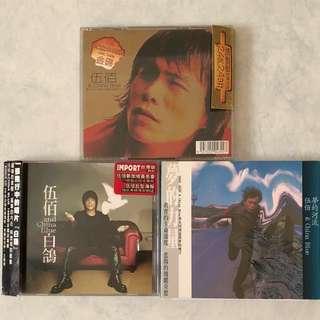 伍佰 and China Blue 专辑 CD