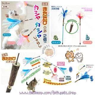 日本 Petz Route 天然羽毛木天蓼逗貓棒