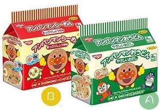 日本🇯🇵麵包超人無味精🍜烏冬 / 🍲醬油麵🔥特價 $55 有 2 袋呀