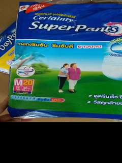 Adult Diapers - Certainty Superpants Size M