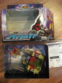 Transformers Demolished Armada back in box