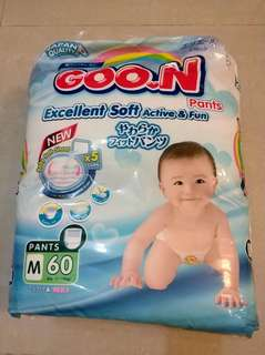 Goon Pant Pampers