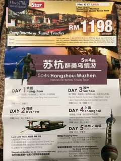 5d 4n Hangzhou-Wuzhen Historical Water  Town Tour voucher for 2 pax worth RM1198.
