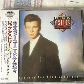 Rick astley whenever you need somebody(Japan edition)