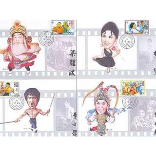 1995-1115-GPO1,首日封與原圖卡,香港影星,4張原圖卡及1封首日封-GPO1