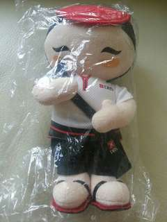 DBS Bank Marina Regatta Doll (Soft Toy) Limited  edition