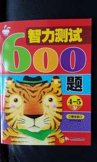 IQ book for children age 4 to 5