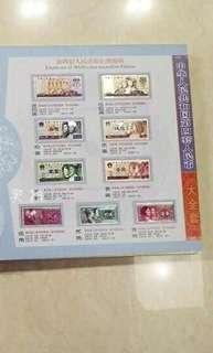 預購 全部貨真價實 第四套人民幣全鈔 靚號沒4沒7 連小冊