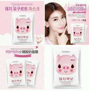 Rorec Piggy Mask
