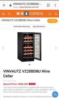 Home wine celler