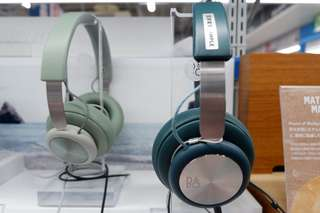 B&O Beoplay H4 limited edition
