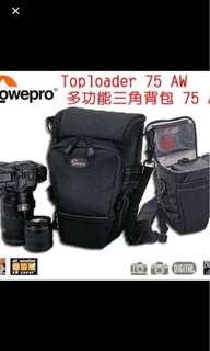 🚚 世界第一品牌Toploader 75 AW 多功能三角背包