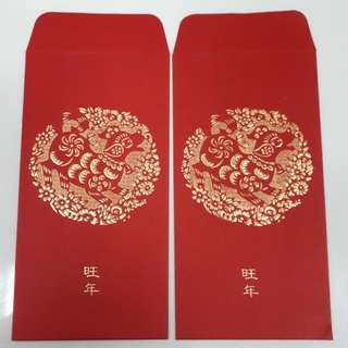 Angpao Packet Chinese New Year Standard Chart