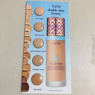 Tarte shape tape hydrating foundation 遮瑕粉底液 (保濕型)