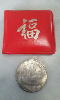 Singapore $10 Silver proof coin 1976 Ship