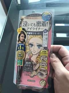 Japanese Waterproof Eyeliner