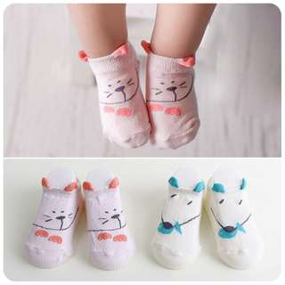 Set Of 2 RM8 Toddler Cute Baby Socks