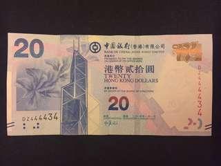 (趣味號碼)中國銀行貳拾圓,同好分享