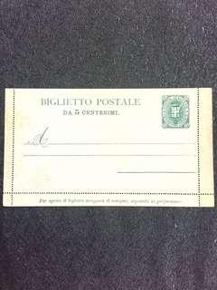Italy c1889 Arms of Savoy Biglietto Postale 5cent Unused