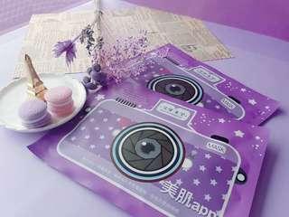美肌app面膜-紫色星空版