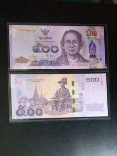 Thailand 500 bahts