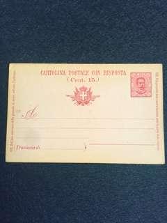 Italy c1893 Humbert I Cartolina Postale con Risposta Unused