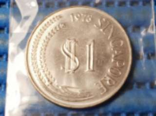 1978 Singapore $1 Stylised Lion Coin