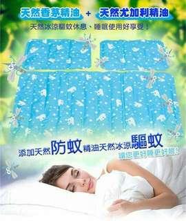 多功能冰涼床墊組