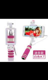 Hello kitty Monopod Selfie Stick *BN *chat to buy if int