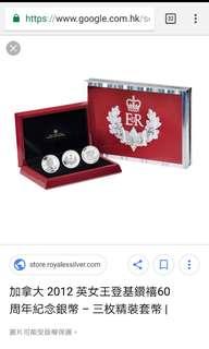 2012英女王登基鑽禧60周年紀念銀幣– 三枚精裝套幣