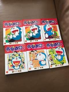 Doraemon Children's Comics