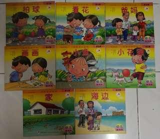 Odonata children 1st 100 words reading book