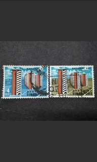 Singapore 1963 National Day Complete Set - 2v Used Stamps