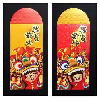 4C Red Packets (Set of 4)