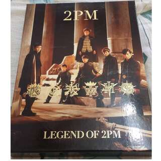 2PM - Legend Of 2PM [w/ DVD, Limited Edition / Type A]