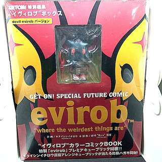 BNIB Devil Evirob with Limited Edition Comic