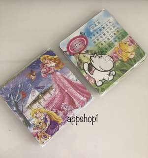 Princess theme puzzle- goodies bag, door gift, goody bag packages