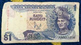 Rm1 old ringgit malaysia note
