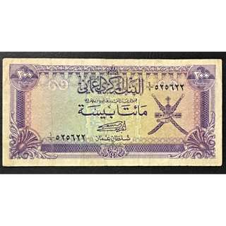 Middle East 1985 200 b Oman