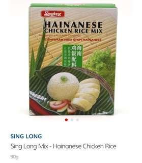 新加坡海南雞飯醬