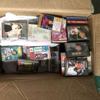Old 1970s chinese cassettes tapes - all to go