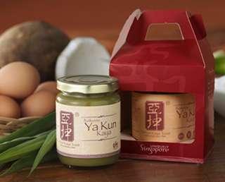 新加坡馳名亞坤kaya醬
