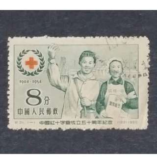 1955 C31 Complete Used 1V China