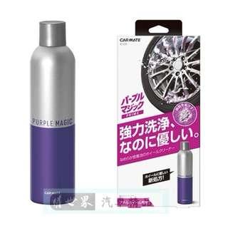 權世界@汽車用品 日本CARMATE 汽車鋼圈鋁圈專用 泡沫式中性鐵粉去除清潔劑 420ml C123