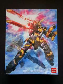 DABAN MG 1/100 BANSHEE UNICORN UNBUILT